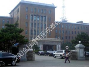 沈阳铁路局会议中心必威平台APP治理工程